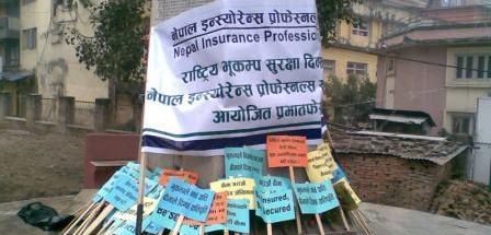 Nepal insurance professional 39 s society for Insurance for home under construction